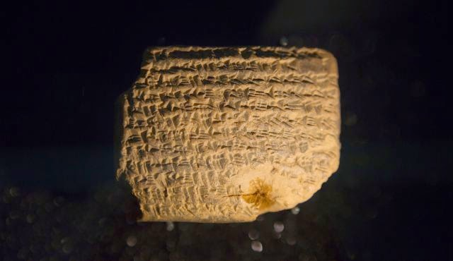 'By the Rivers of Babylon' at Jerusalem's Bible Lands Museum