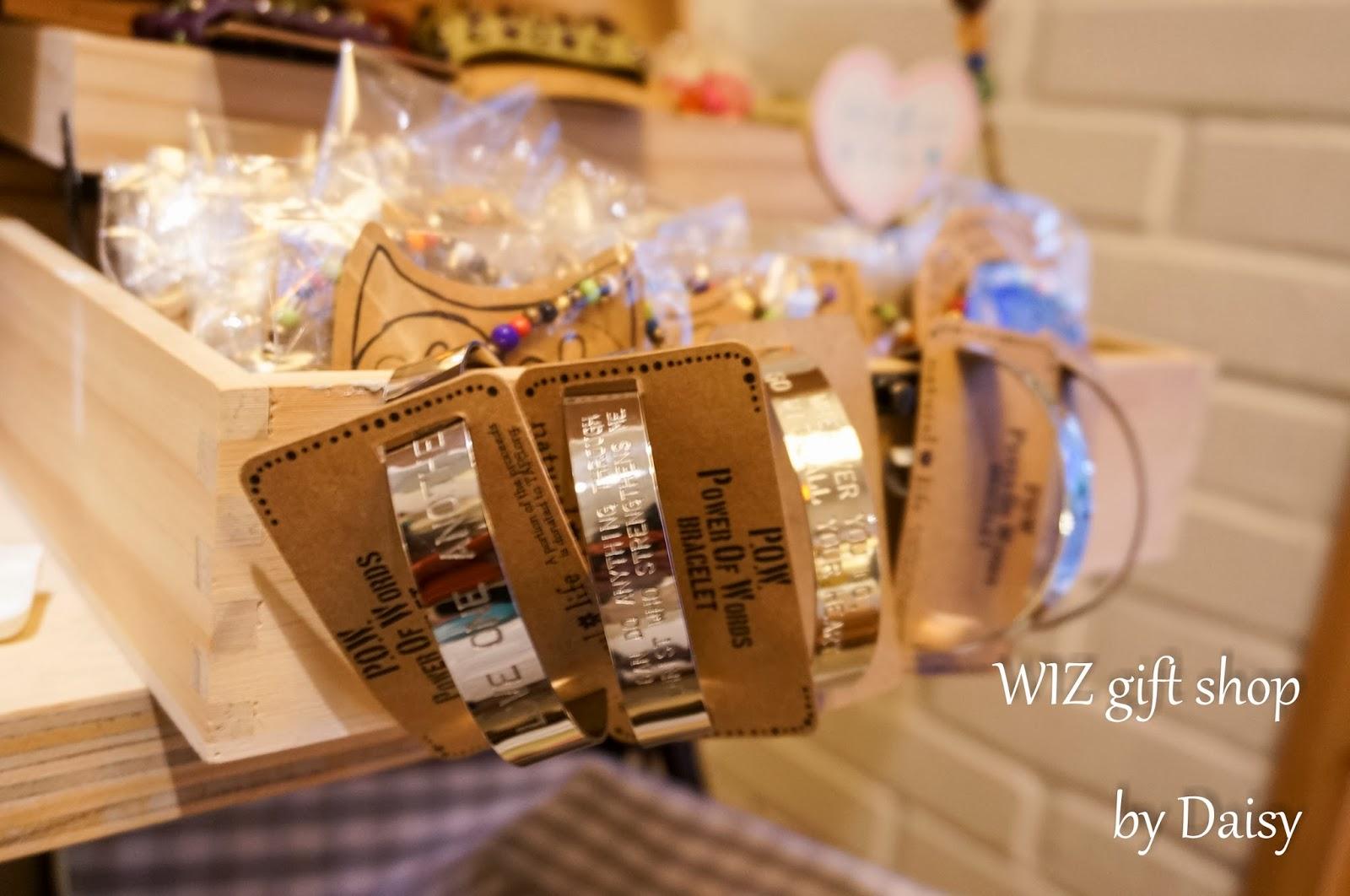 微禮, Wiz, 買禮物地方, 禮物推薦, 生日禮物, 聖誕禮物, 台北生日禮物店