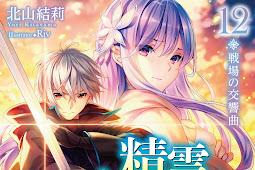 Seirei Gensouki Chapter 129 - Pertempuran di Luar