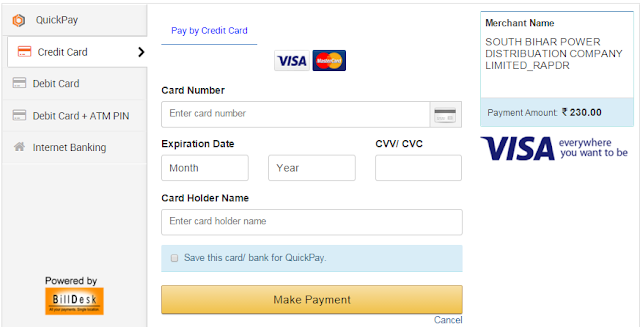 SBPDCL Payment Gateway