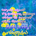 New year Images In Telugu| Happy New Year Quotations Telugu images