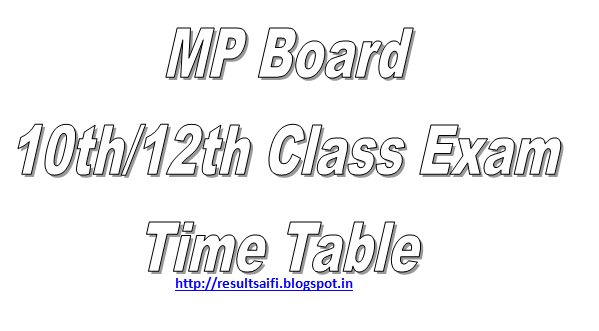 MP Board Time Table 2017, MPBSE Date Sheet Class 10th