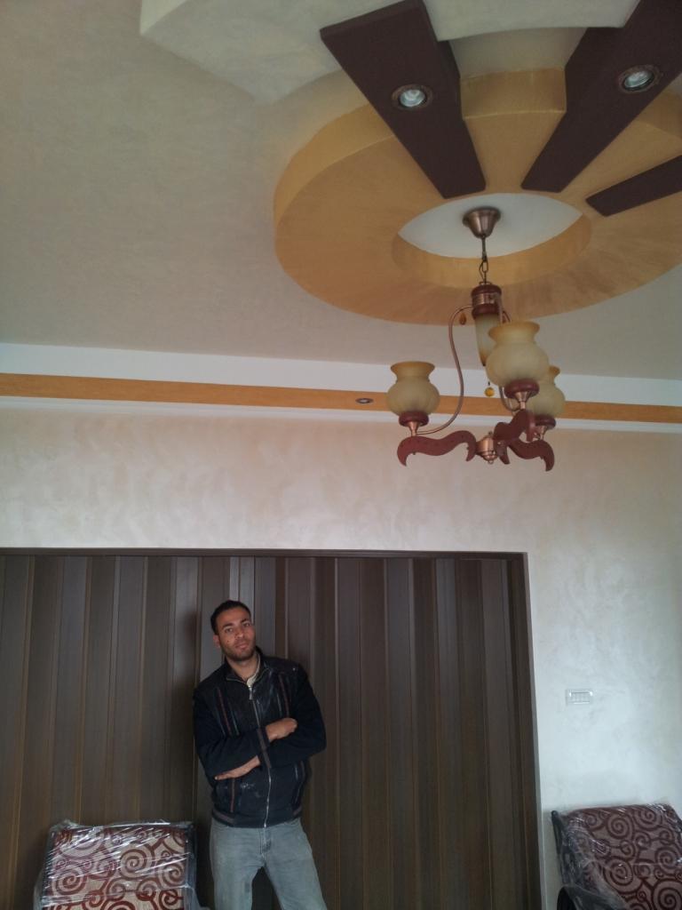 Gypsum Board Circle Designs Home Decor