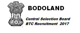 Central Selection Board BTC logo