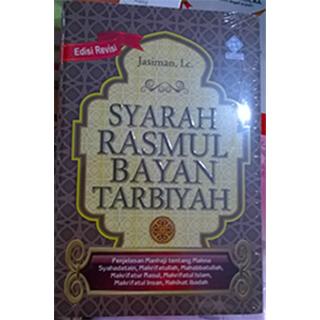 Buku Syarah Rasmul Bayan Tarbiyah