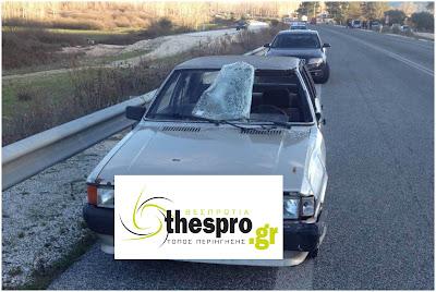 Θεσπρωτία: Θανατηφόρο τροχαίο ατύχημα με παράσυρση πεζού (+ΦΩΤΟ)