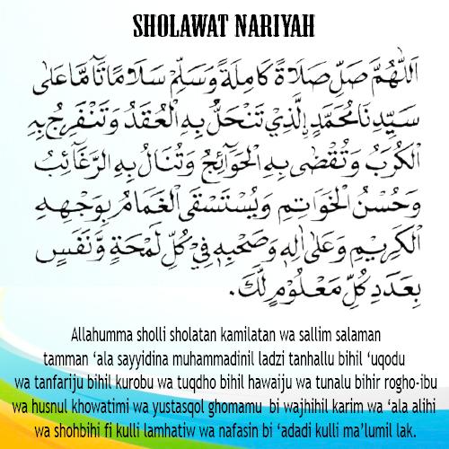 Teks Sholawat Nariyah Arab Latin Dan Terjemah Blog Pai