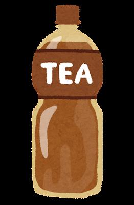 ペットボトルの紅茶のイラスト