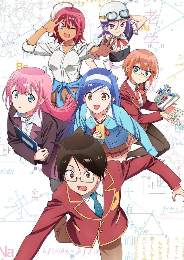 Anime Boku-tachi wa Benkyo ga Dekinai: Fecha de estreno y nuevo tráiler