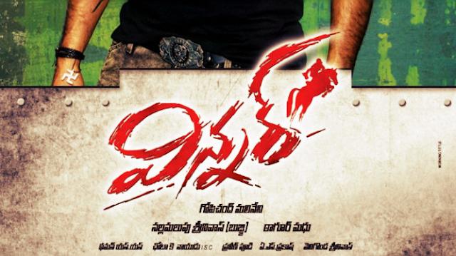 Supreme hero Sai Dharam Tej Winner movie teaser release