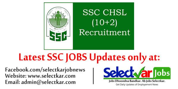 ssc job news