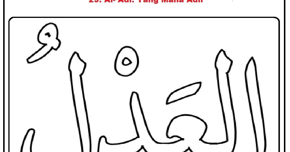 Mewarnai Gambar Kartun Anak Muslimah 58 Auto Electrical Wiring Diagram