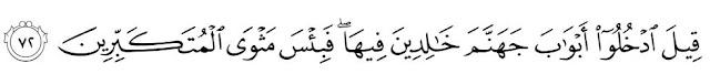 Surah Az zumah ayat 72