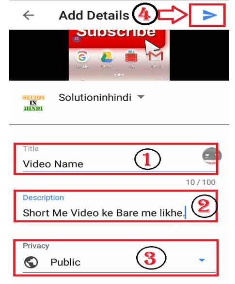 mobile se youtube par video kaise dale