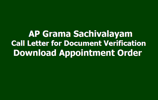 AP Grama Sachivalayam Call Letter, Document Verification and Appointment Order 2019
