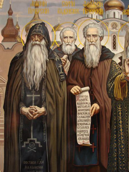 Αποτέλεσμα εικόνας για αγιοι της ρωσιας