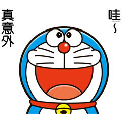 Doraemon's Animated Advice