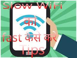 Mobile Mai Slow WiFi ko Fast Kaise Kare