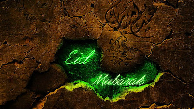 Happy Eid Mubarak Widescreen HD Image
