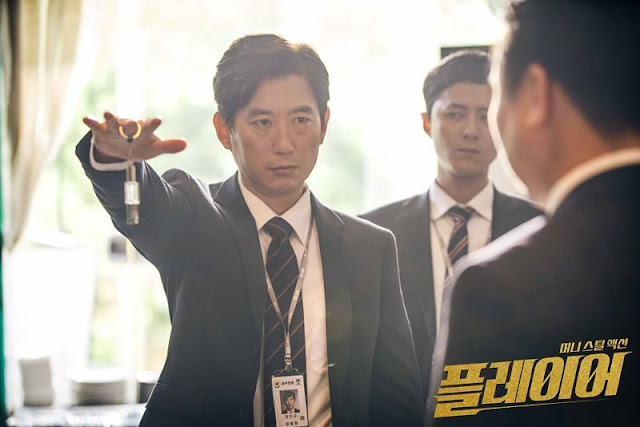 The Player First Impressions Korean drama