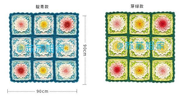 Размер готового пледа, связанного из 9-ти объемных мотивов «Пионы», 90 х 90 см.