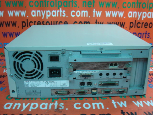 NEC PC-9821V166/S7C (CPU)