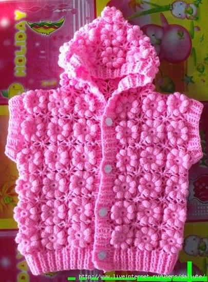 ergahandmade: Crochet puff flower Sweater + Diagrams ...
