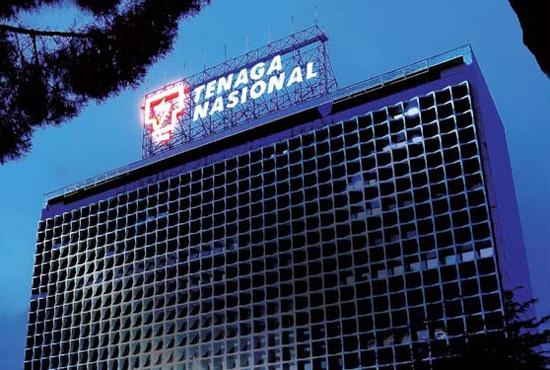 Jadual Tariff Elektrik Terkini TNB