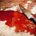 Άγρια δολοφονημένη βρέθηκε 51χρονη στην Καρδίτσα