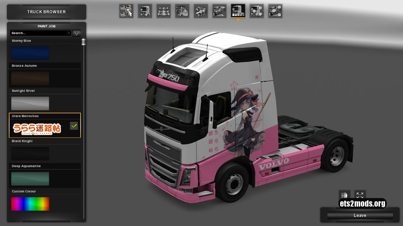 Urara Meirochou Skin for Volvo 2012