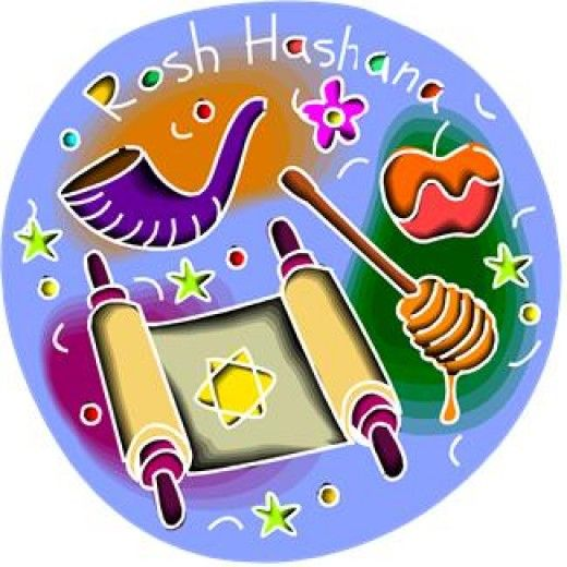 Free Rosh Hashanah Picture 2017