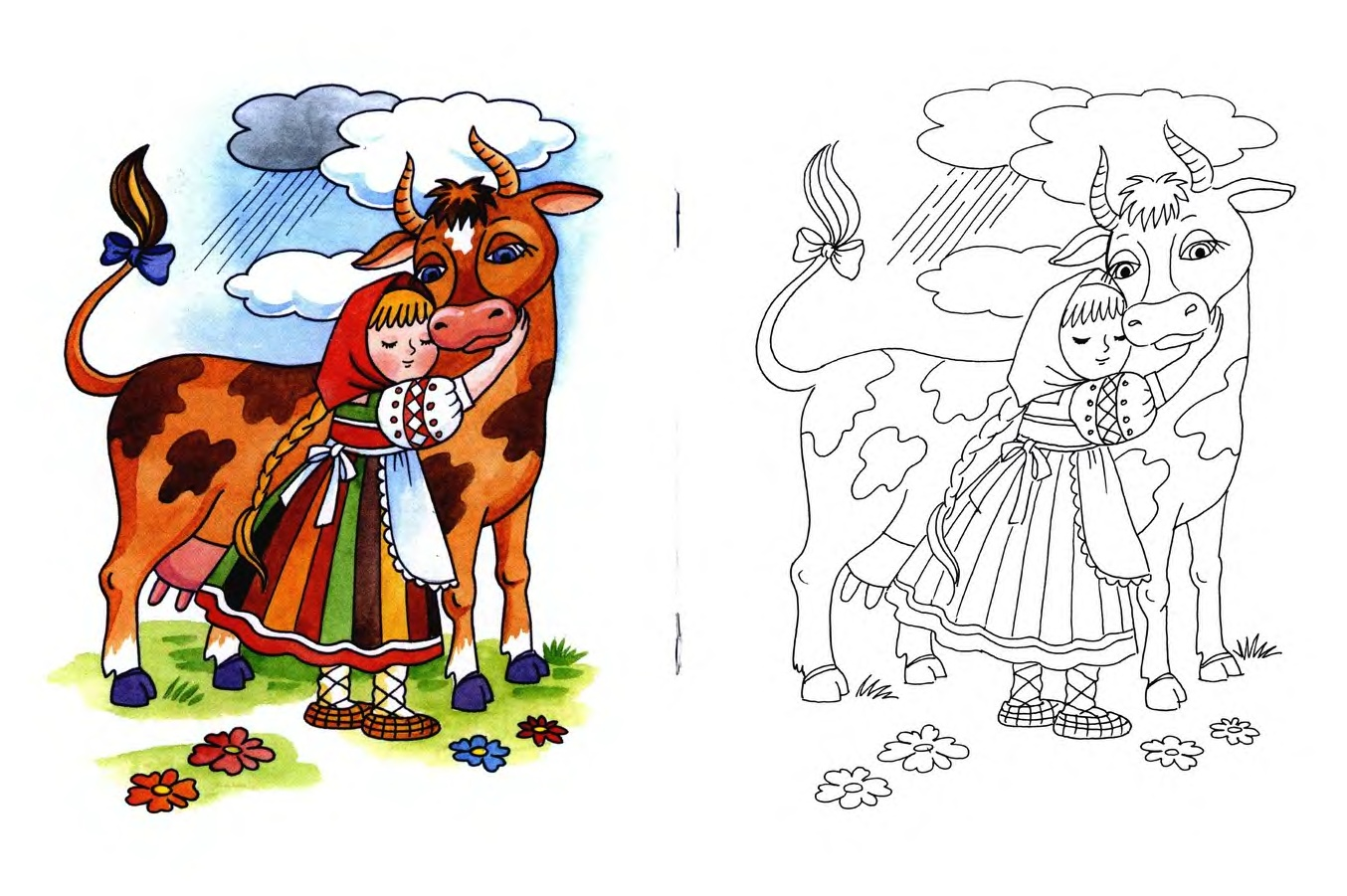 Онлайн раскраски для детей: Герои русских сказок