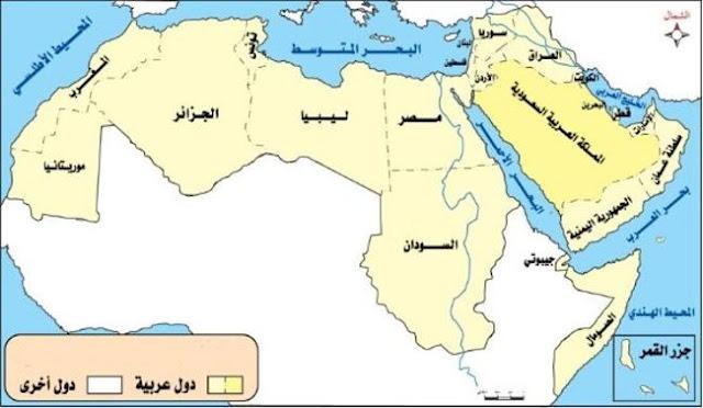 خريطة الوطن العربي Arab World Map