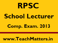 image : RPSC School Lecturer Comp. Exam 2013
