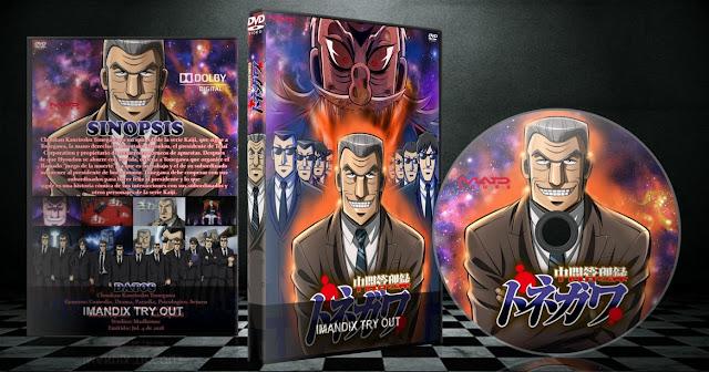 Chuukan Kanriroku Tonegawa | Cover DVD |