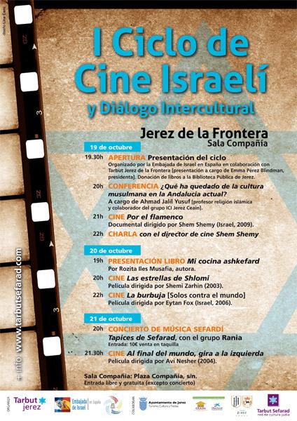 Javura Iesod Judios En Extremadura 10 01 2011 11 01 2011