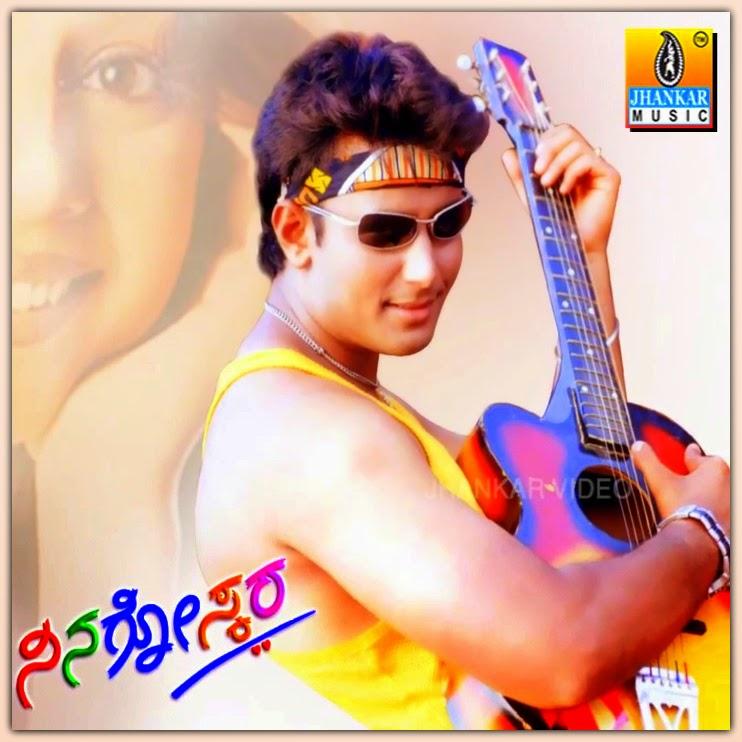 free songs kannada paramathma movie