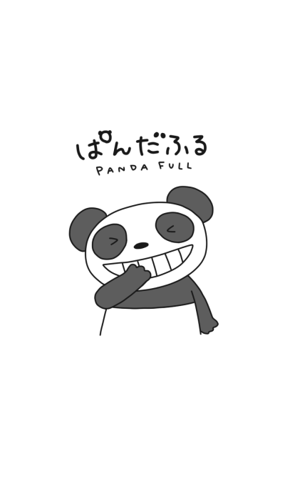 PandaFull