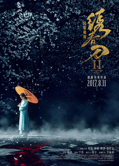 Brotherhood of Blades II Yang Mi Poster