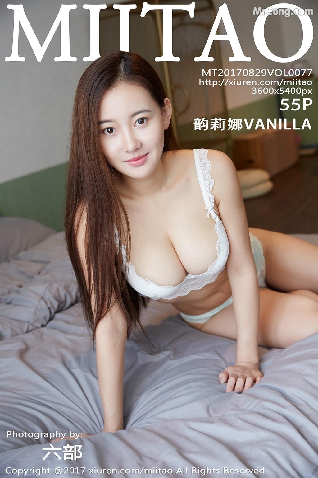 Image MiiTao-Vol.077-Yun-Li-Na-VANILLA-MrCong.com-056 in post MiiTao Vol.077: Người mẫu Yun Li Na (韵莉娜VANILLA) (56 ảnh)