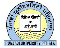 Punjabi University Patiala Recruitment
