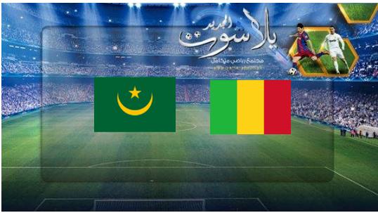نتيجة مباراة مالي وموريتانيا اليوم 24-06-2019 كأس الأمم الأفريقية