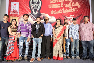 Nenostha Release Press Meet Stills  0028.jpg