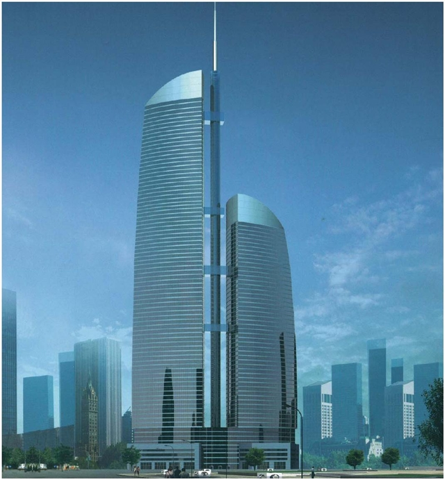Rendering of the Federation Tower