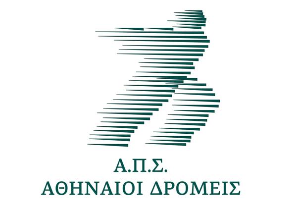 Στον Αγώνα Δρόμου Αρβανιτιάς Καραθώνα  θα συμμετάσχουν και οι Αθηναίοι Δρομείς