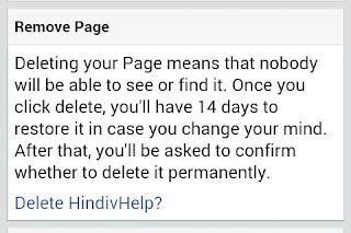 remove page pr Click kare