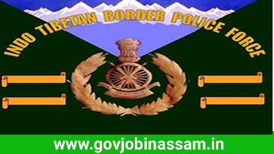 Indo Tibetan Border Police Recruitment 2018