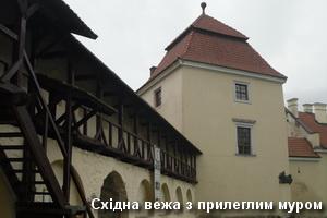 Східна вежа замку і мури