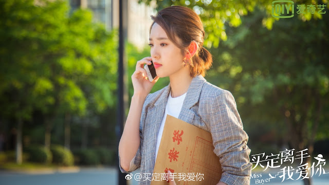 Miss Buyer Tang Yixin