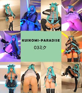 KUIKOMI-PARADISE 03 Miku